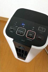 プラズマクラスター セラミックファンヒーターHX-JS1-W 空気強