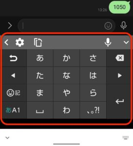 S−Shaine文字履歴コピー メッセージ