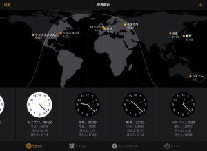 iPad時計アプリ 世界時計