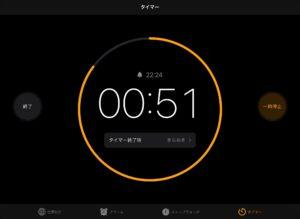 iPad時計アプリ タイマー