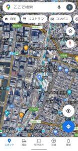 Googleマップ表示切り替え 航空