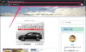 Chrome サイト共有 URL