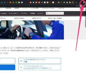 Chromeタブ検索機能