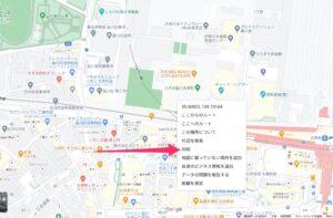 Googleマップ印刷PDF メニュー印刷