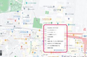 Googleマップ印刷PDF メニュー