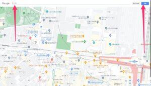Googleマップ印刷PDF 印刷名