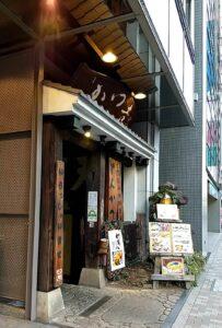 かつ吉渋谷店 店舗