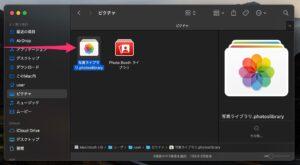 Apple ID macで編集 写真ライブラリ