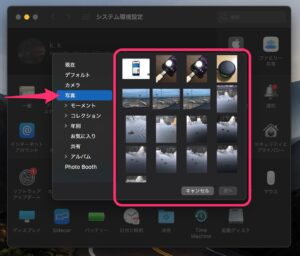 Apple ID macで編集 保存した画像