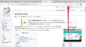 Edge 音声読み上げ機能 日本語