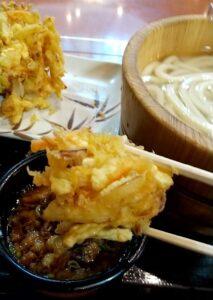 丸亀製麺 釜揚げうどんと天ぷら 野菜小分け