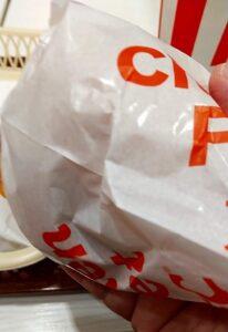 KFCチキンフィレサンドボックス ボリューム