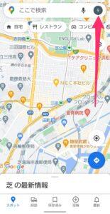 Goolgeマップ 経路オフラインダウンロード アカウント