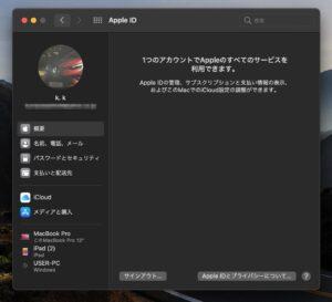 Apple ID 2ファクタ認証 電話番号 画面開く