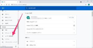 PC版Chromeの自動文字起こし ユーザー補助設定