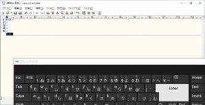 Windowsスクリーンキーボード エンターキー