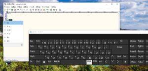 Windowsスクリーンキーボード 日本語できない