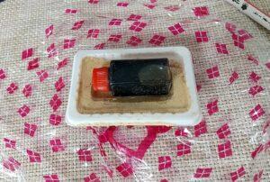 桔梗信玄餅8個入り 包
