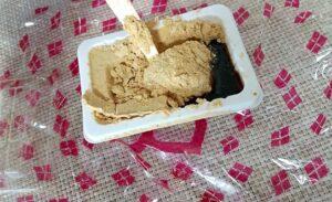 桔梗信玄餅8個入り きな粉