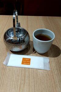 和幸ぼたん お茶