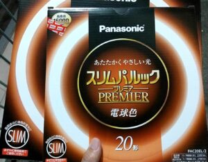 Panasonic スリムパルックプレミア 電球色
