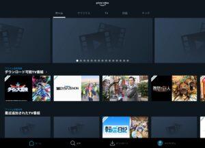 iPad Amazon Prime Video動画ダウンロード 開く