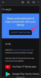 Google One ファミリー招待 メール開く