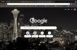 Google Chromeのテーマ 夜景