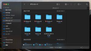 Mac Finderフォルダ タグ 赤色複数
