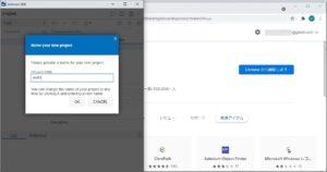 Selenium Chromeに追加 自動操作名