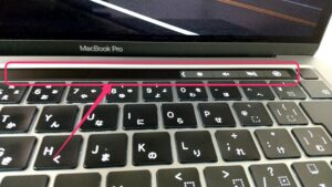 MacBook Touch bar 追加