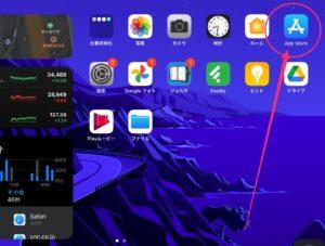 Google Playマンガ購入 iPadで見る Appstore