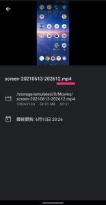Android 11のスクリーンレコード ファイル形式