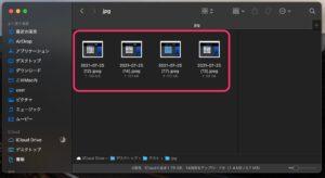 Mac PNG形式JPEG形式に 完了