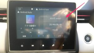 Android Auto アプリ スマホ名