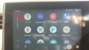 Android Auto アプリ Googleマップ
