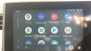 Android Auto アプリ ホーム