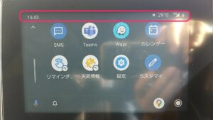 Android Auto アプリ 表示内容