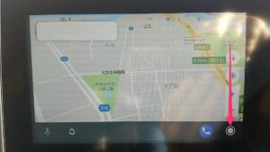 Android Auto アプリ ホームへ