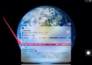 iPad通知設定 無効のロック画面
