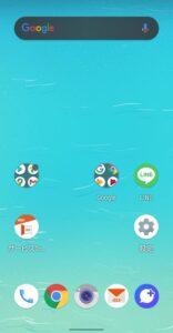 Android DIGIウィジェット ホーム画面