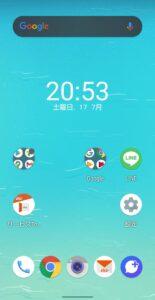 Android DIGIウィジェット 設置完了