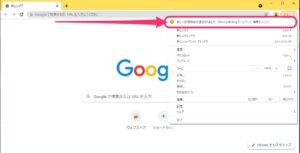 Chrome 拡張機能bing 追加機能