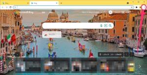 Chrome拡張機能 Microsoft Bing ホームページ&検索エンジン メニュー