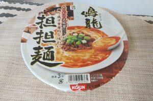 セブンイレブン 鳴龍担々麺