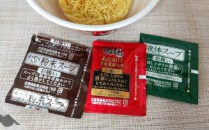 セブンイレブン 鳴龍担々麺 袋3種類