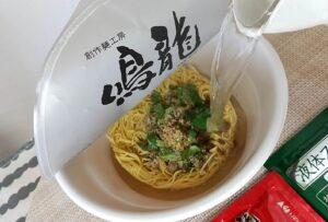 セブンイレブン 鳴龍担々麺 お湯