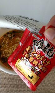 セブンイレブン 鳴龍担々麺 調味料