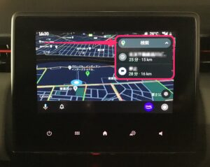 Android Auto Googleマップ 目的地